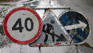 Знаки на дороге