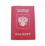 Как поменять фамилию в паспорте после развода?